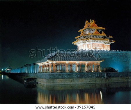 The historical Forbidden City Museum in the center of Beijing - stock photo