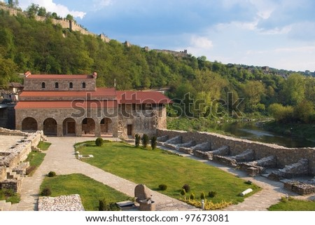 The Holy Forty Martyrs Church is a medieval church constructed in 1230 in Veliko Tarnovo, the former capital of the Second Bulgarian Empire.