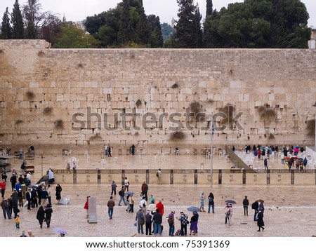 The Holy Jewish Western Wailing Wall Kotel Jerusalem Israel - stock photo