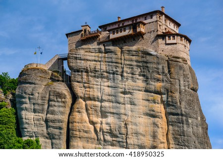 The Holy Monastery of Roussanou at the complex of Meteora monasteries in Greece - stock photo