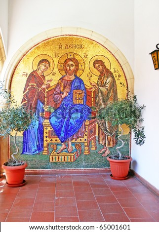 The Holy Monastery of the Virgin of Kykkos in Troodos mountains, Cyprus. - stock photo