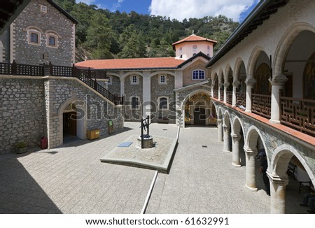 The Holy Monastery of the Virgin of Kykkos in Troodos mountains, Cyprus. The main courtyard and arcade. - stock photo