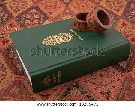 the holy quran the muslim holy book