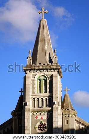 The Holy Rosary Cathedral in Kaohsiung, Taiwan built in 1865 - stock photo