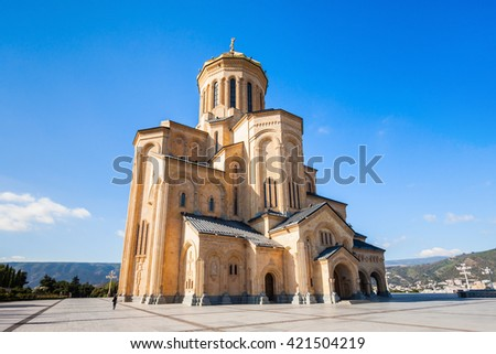 The Holy Trinity Cathedral of Tbilisi, commonly known as Tsminda Sameba is the main cathedral of the Georgian Orthodox Church located in Tbilisi, Georgia. - stock photo