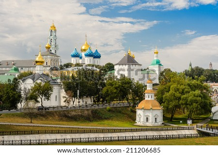 The Holy Trinity-St. Sergius Lavra, Sergiev Posad, Moscow district, Russia