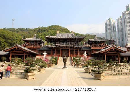 The Hong Kong Chi Lin Nunnery, a large Buddhist temple complex built without using a single nail located in Diamond Hill, Kowloon, Hong Kong - stock photo