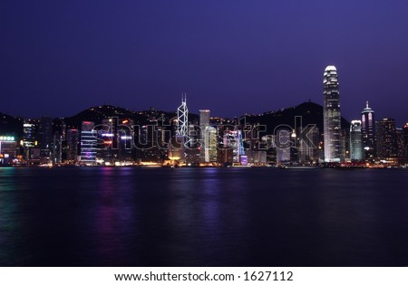 The Hong Kong Skyline By Night. - stock photo