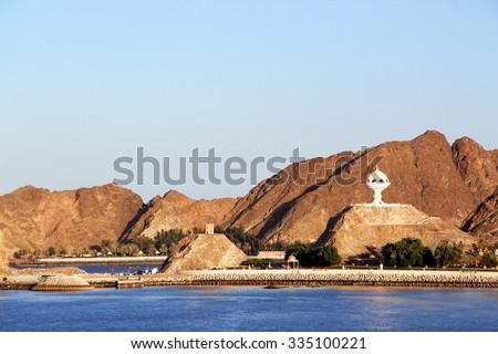 The huge Frank incense burner - Riyam Monument, in Mutrah, Muscat,  Oman - stock photo