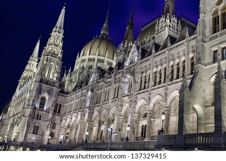 The Hungarian Parliament building