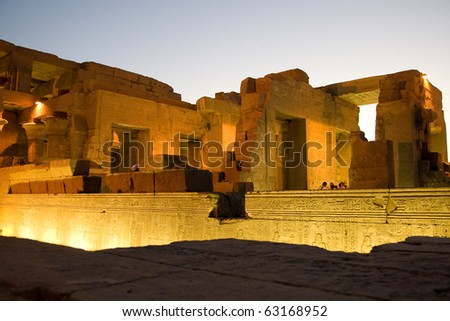 The illuminated Temple of Sobek in Kom Ombo on the Nile River, Egypt - stock photo