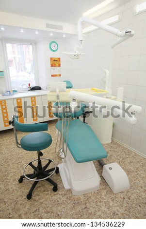 The image of a dental room