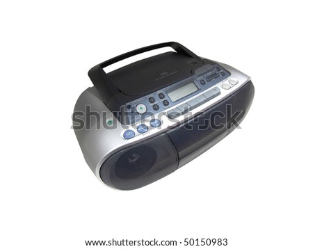 The image of CD recorder under the white background - stock photo