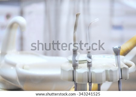 The image of dental tools  - stock photo