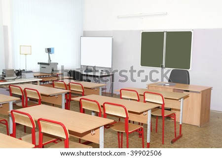 The image of empty classroom - stock photo