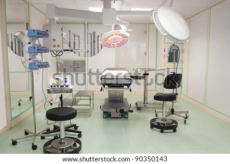 The image of empty operation room - stock photo