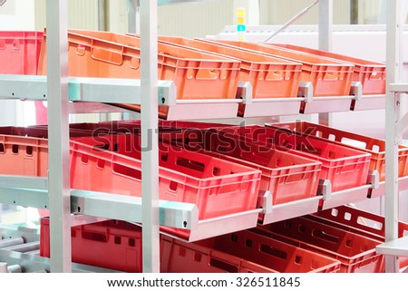 The image of food industry equipment - stock photo