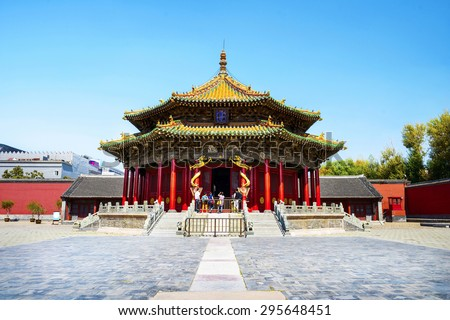The Imperial Palace of The Qing Dynasty in Shenyang (Mukden Palace). Text on plaque translate into Enligh is Dazheng Hall. It is UNESCO World Heritage Site, built in 1625. located in Shenyang, China. - stock photo