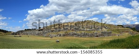 The Inca Fortress Sacsayhuaman