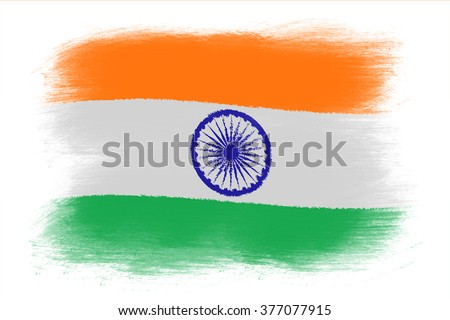 The Indian flag - Painted grunge flag, brush strokes. Isolated on white background. - stock photo