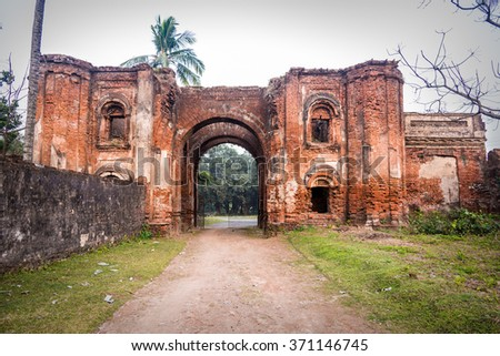 The infamous Namak Haram Deorhi also known as Traitor's Gate or Jafargange Palace in Murshidabad, West Bengal, India.