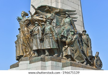 The Infantry Memorial of Brussels. Details of Memorial commemorating victims of I st World War and II World War on Poelaert Square in Brussels, Belgium - stock photo