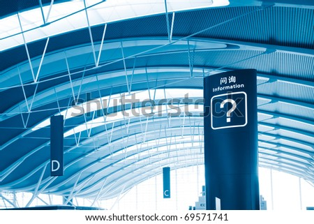 the information sign in the airport. - stock photo