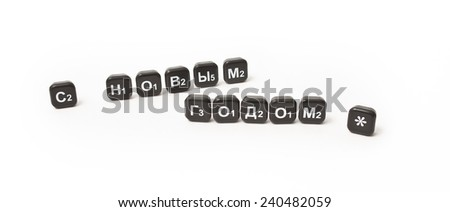 The inscription of black chips on Russian new year on a white background - stock photo