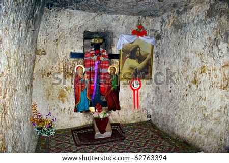 The inside of Jesus prison in Jerusalem, Israel - stock photo