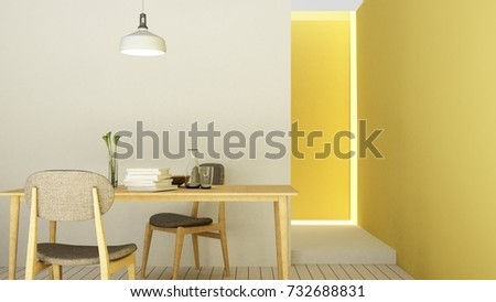 Interior Relax Space Furniture Background White Stock Illustration ...
