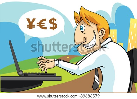 The Internet Marketer - stock photo