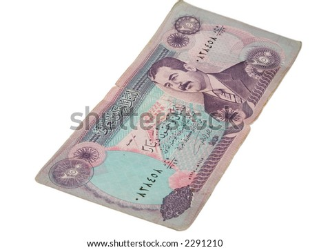 the iraq dinars isolated with clipping path - stock photo