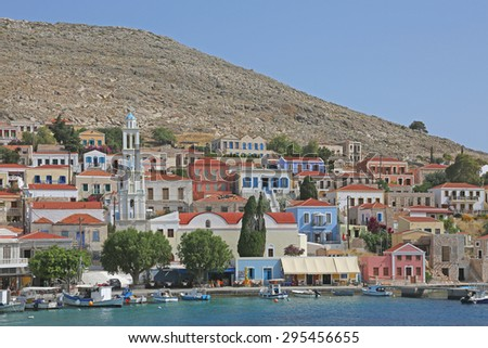 the island of Chalki, Greece - stock photo