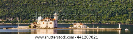 The island of Our Lady of the Rock, Boka Kotor, Perast, Montenegro