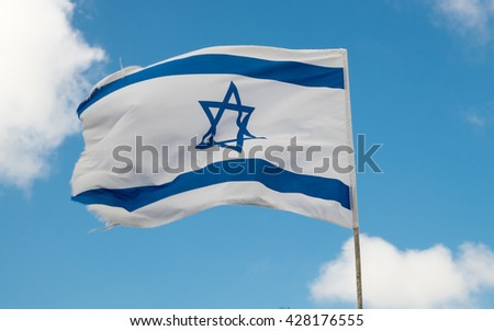 The israel flag at  Israeli Independence day