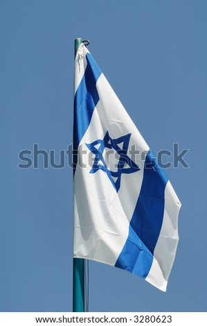 The Israeli flag on a background of the sky. A weak wind. - stock photo