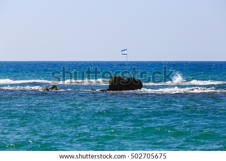 The Israeli flag on Andromeda's Rock in the Jaffa city, Israel