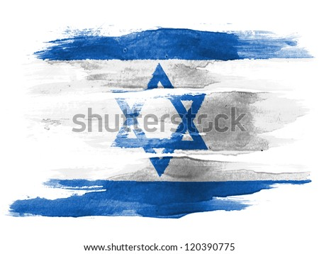 The Israeli flag painted on white paper with watercolor - stock photo