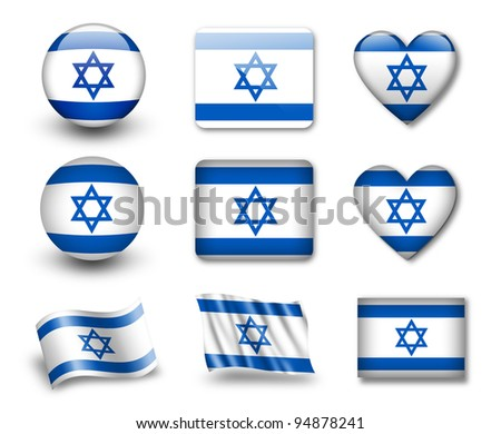 The Israeli flag - set of icons and flags. glossy and matte on a white background. - stock photo