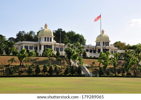 The Istana Negara (Malay for National Palace) along Jalan Istana was the official residence of the Yang di-Pertuan Agong (Supreme King) of Malaysia. - stock photo