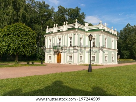 The Italian-style house in Sheremetiev Manor in Kuskovo, Moscow