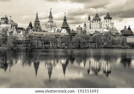 The Izmailovo Kremlin in the autumn - Moscow, Russian Federation (stylized retro) - stock photo
