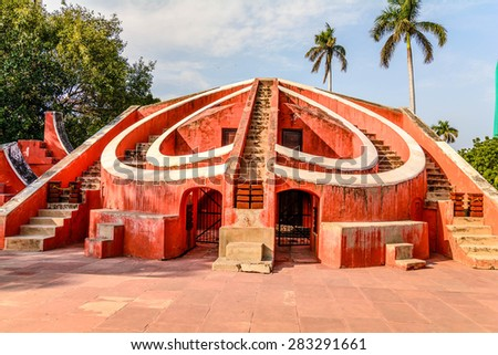 The Jantar Mantar in New Delhi, India - stock photo