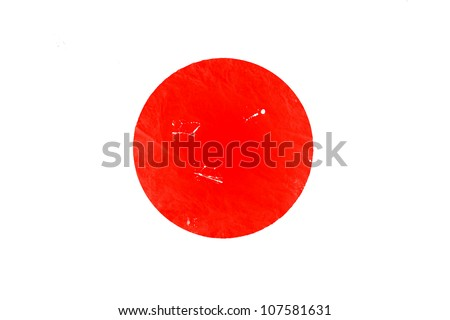 The Japan flag painted in vintage style - stock photo