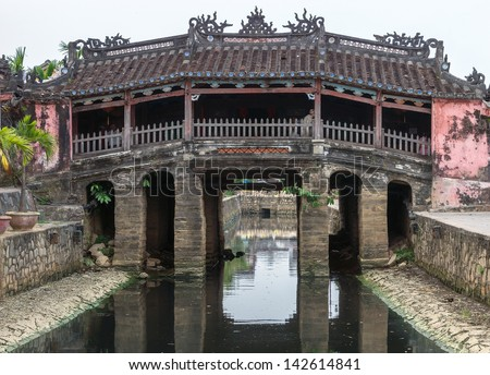 The Japanese bridge and temple in Hoi An, Vietnam. - stock photo