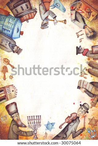 The Jewish background with space for text - stock photo