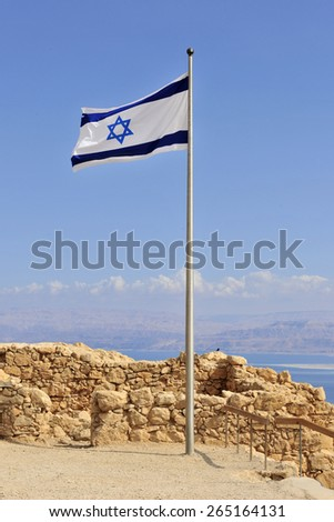 The Jewish flag in the breeze atop Masada. Israel, overlooking the Dead Sea.