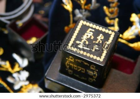 The Jewish religion.Tefilin - stock photo