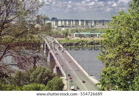 The Kanavinsky bridge. Nizhny Novgorod, Russia