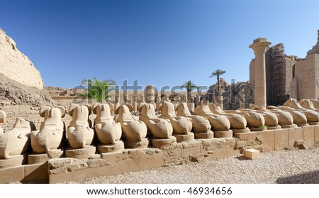 The Karnak Temple Complex.Alley   of Sphinx. Panorama. Luxor, Egypt